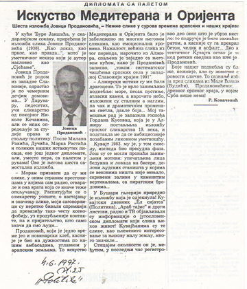 Article from the Politika daily newspaper